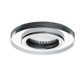 Kanlux SOREN O-SR lámpa GU10 meleg fehér fénnyel 24410
