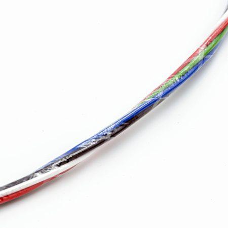 Vezeték RGBW 5 eres gerincvezeték 1*2,5+4*0,75mm2 RGBW LED szalag telepítéséhez