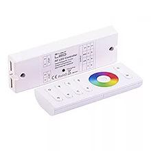 SL-2839 - RGB LED szalag vezérlő szett használati útmutató
